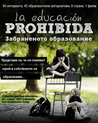 la-educacion-prohibida movie