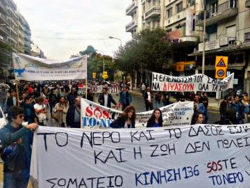 thessaloniki-water-referendum02