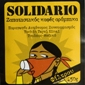 Zapatista Coffee Thumb